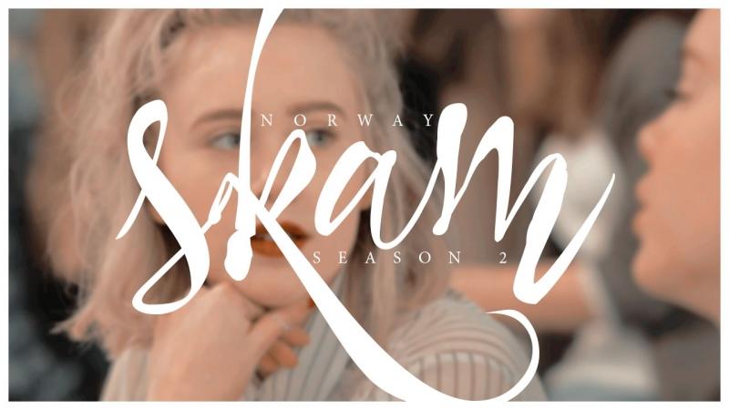 Skam | Стыд » 2 сезон