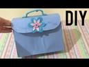 Do lixo ao Luxo : Como Fazer Bolsa com Caixa de Leite - Artesanato DIY