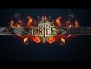 Path of exile Следопыт-вандер, кинетик бласт