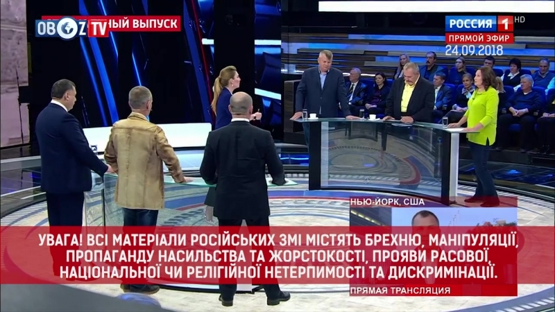 Монтян атакует пропагандонов-сливщиков