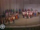 Концерт Государственного академического русского народного хора им. М.Пятницкого. (1979)