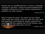 4. Разрушительная сила музыки. - Проповедь Виталия Олийника. 02.09.2013