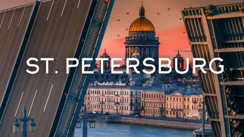 Санкт Петербург Saint Petersburg 2018 Avaros