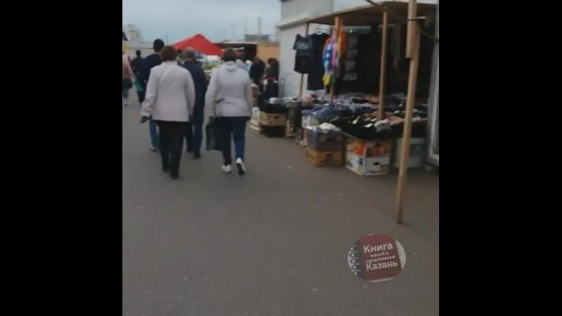 Опять базар на Зорге открыли