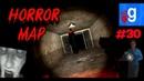 Прохождение страшных карт в Garry`s Mod 29 Психодел