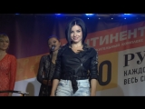 Julia Volkova - Live at TRK Kontinent 20.09.2014