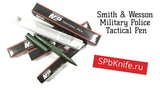 Ручка тактическая Smith &amp Wesson SWPENMPOD Military &amp Police Tactical Pen Olive Drab, Black Ink