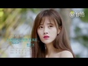 I Need Your Love (Mr. Swimmer OST) - MV