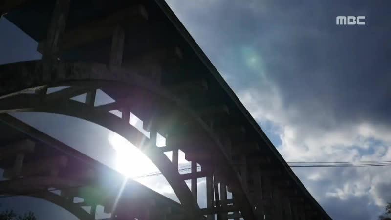 Красная луна, голубое солнце _ Тизер 3
