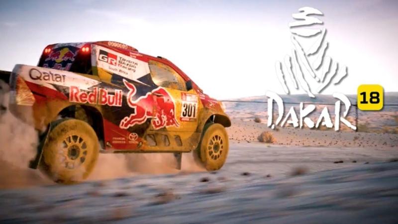 Dakar 18 New Trailer ✅ ⭐ 🎧 🎮