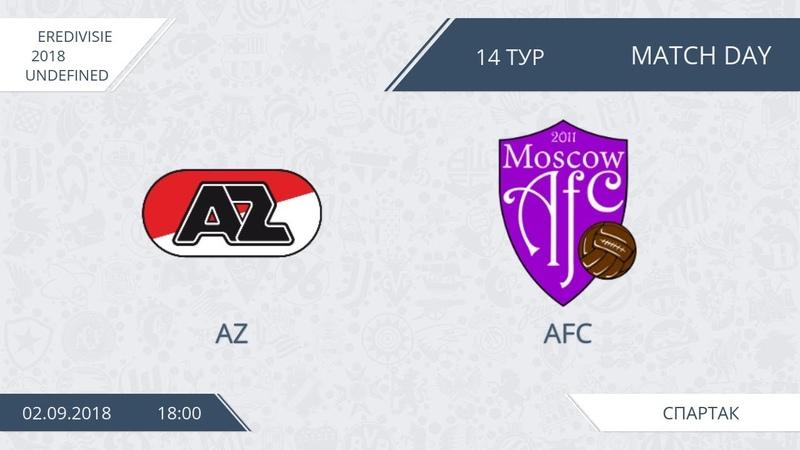 AFL18. Netherlands. Eredivisie. Day 14. AZ - AFC