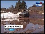 Все ледовые переправы закрыли в Иркутской области
