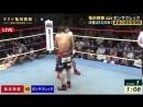 Koki Kameda vs Pongsaklek Wonjongkam 2