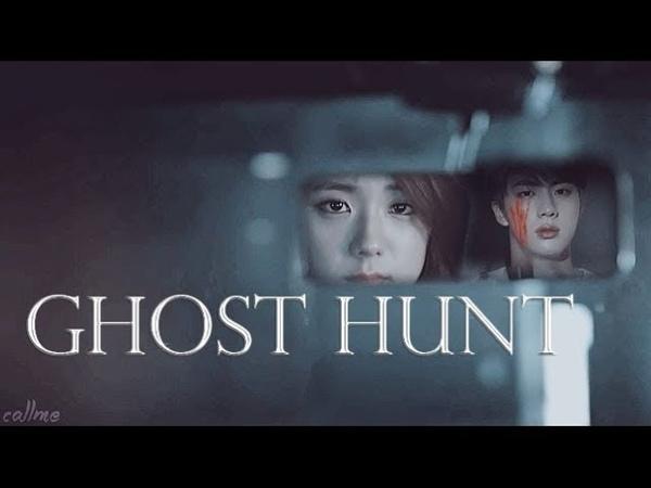 AU BTS BLACKPINK ghost hunt