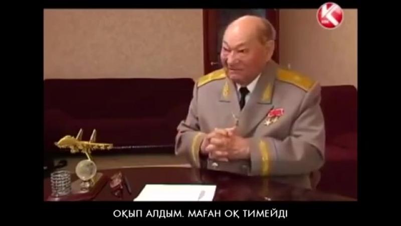 Дұға мұсылманның қаруы. Талғат Бигелдинов атамыз.mp4