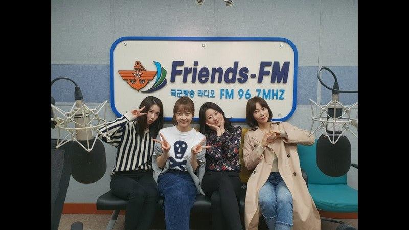 [Radio] 180409 Yein(BiscuitStar Candy) - MELODYDAY(멜로디데이)