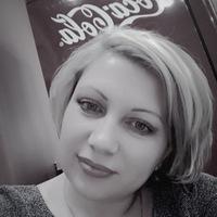 Светлана Овчинникова (романова)