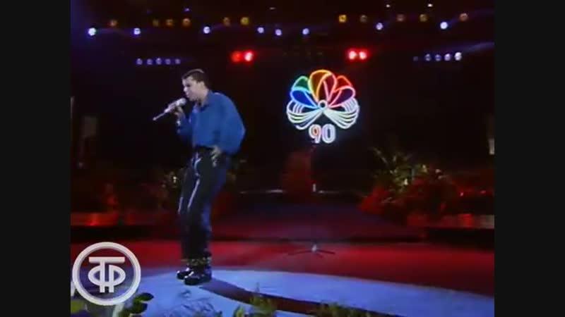 Максим Фадеев - Джулия (1990)