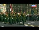 Москва. Парад Победы на Красной площади 9 мая 2018.