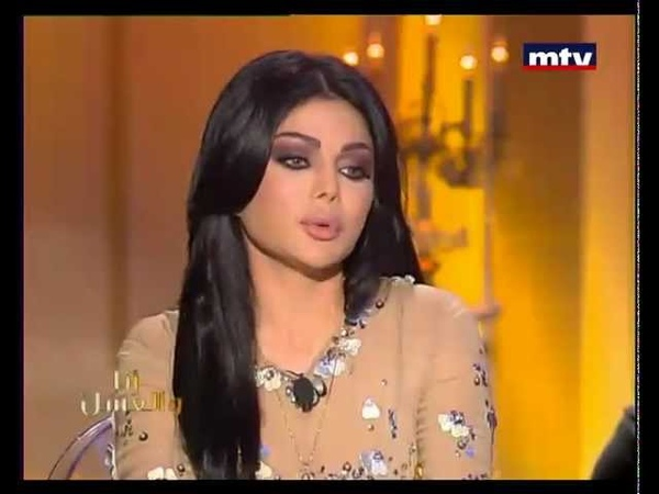 Episode 7 - Ana Wal Assal الحلقة ٧ - أنا والعسل