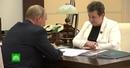 Глава Владимирской области поблагодарила Путина за поддержку малых городов