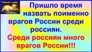 Сражение грядущего царя за Россию. Грядущий царь пришел!