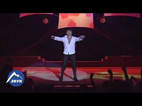 Султан - Ураган - Под Небом Южным | Концертный номер 2013