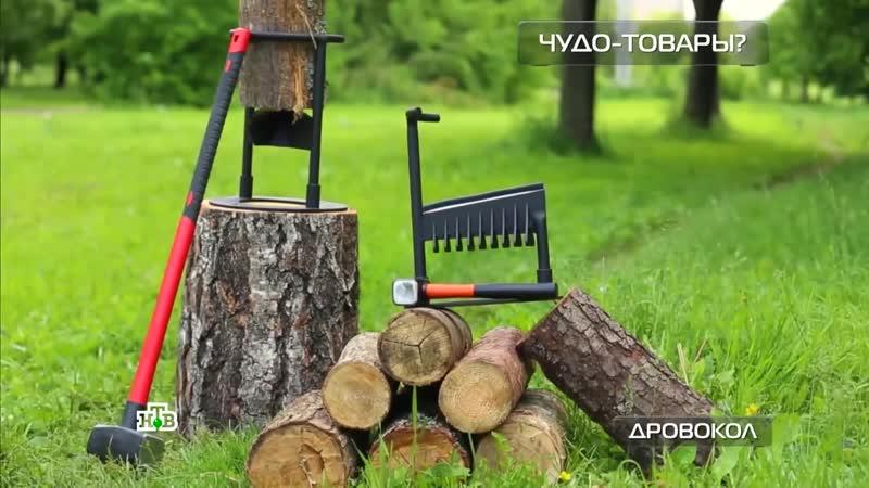 «Чудо техники» - удобный и безопасный ручной дровокол «Kolundrov»