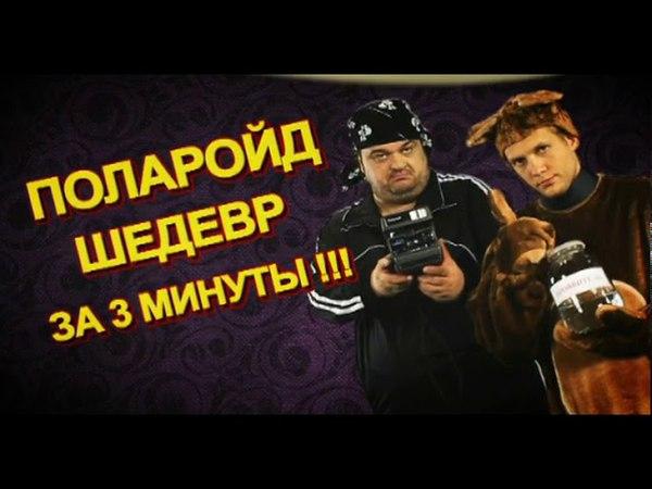 История российского юмора Выпуск 9 ФИНАЛ