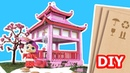 DIY miniature dollhouse japanese tea house with pool with fish and sakura for Lol doll