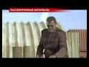 Рассекреченные материалы-Стивен Сигал, Фильмография. 7 Дан Айкидо.