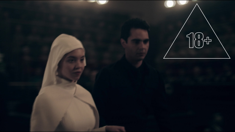 Рассказ служанки эпизод 5 на ViP Premiere