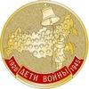 """Народный музей """"Наше военное детство"""""""