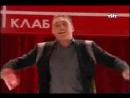 самеди клаб - Одноклассники.ру