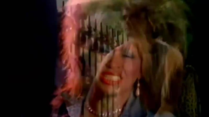 Tina Turner «Whats Love Got To Do With It» (1984)