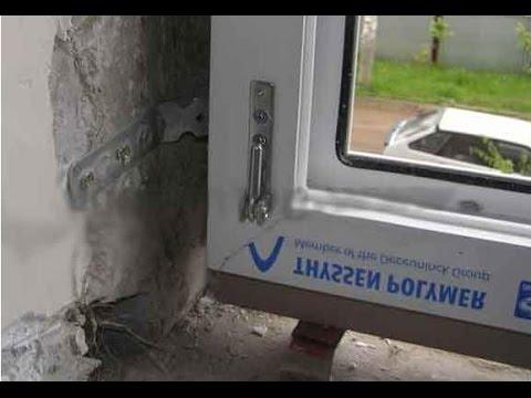 Как самому поставить пластиковое окно