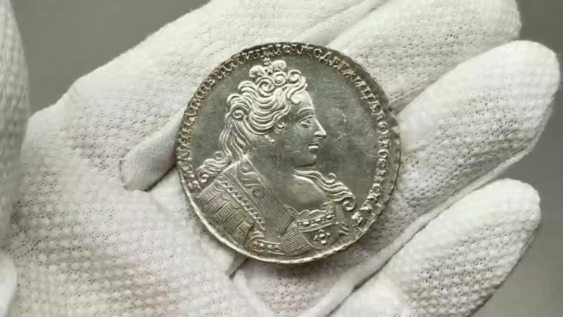 Анна Иоановна 1732 Unc!!