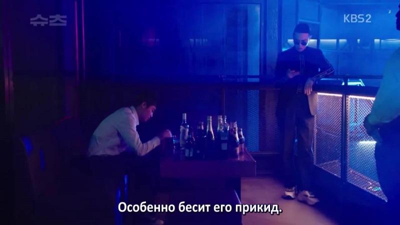 [alliance] Форс-мажоры (03/16)