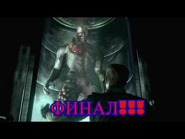Прохождение игры Resident evil hd remaster (режим HARD) 6 часть (джил) БОСС ТИРАН!ФИНАЛ!