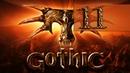 Готика Gothic 1 Прохождение Часть 11 Юнитор и Мильмен HD 1080p