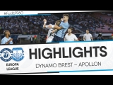 HIGHLIGHTS: EUROPA LEAGUE: DYNAMO BREST – APOLLON