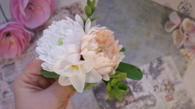 Заколка с хризантемами и белым нарциссом