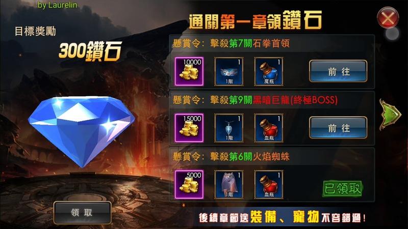 Lets play LoD China • 1