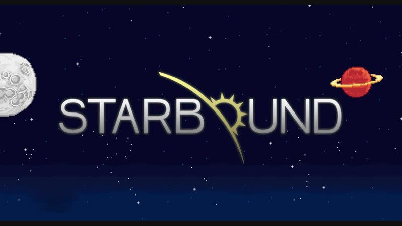 Starbound 1.4 Trailer