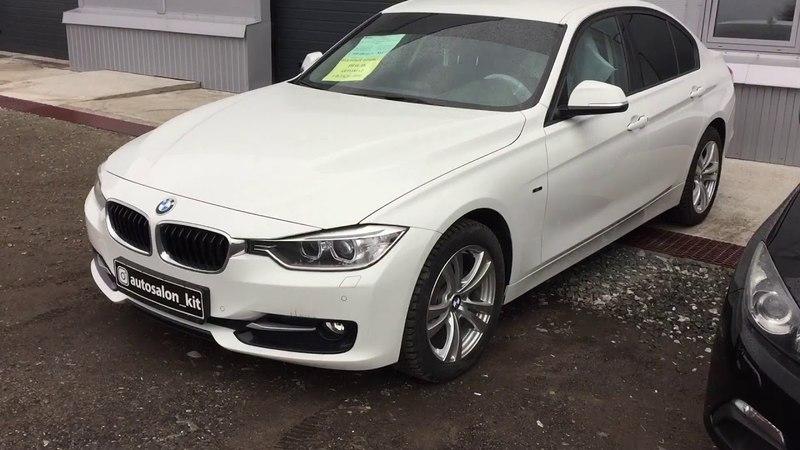 Осмотр BMW 3 серии, 2014