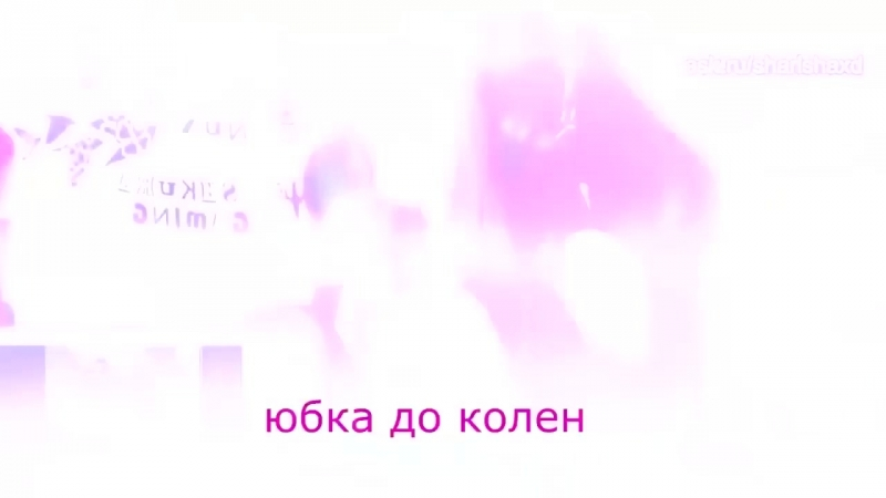Карина-Стримерша...)