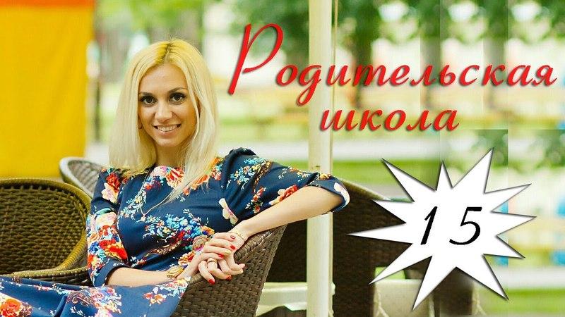 Персональный блог психолога Анастасии Мартыненко 15 выпуск Детская лень
