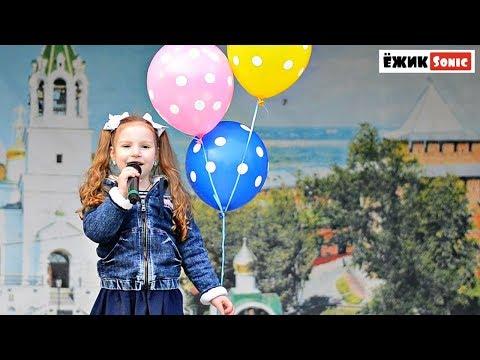ВИРТУОЗЫ Концерт 1 Мая Песня ШАРИКИ ВОЗДУШНЫЕ София Лебедева
