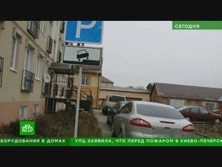 Гусевский чиновник не дает выйти из дома девочке-инвалиду