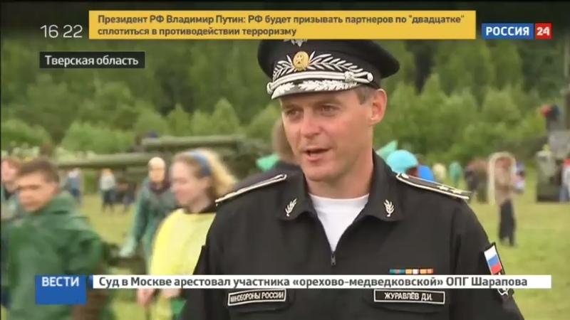 Новости на Россия 24 • Филипп Киркоров может стать президентом Нашествия